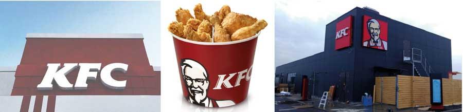 Sveriges första KFC öppnar vid bron