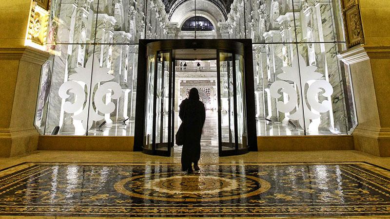 Ett köpcentrum för miljardärer