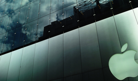 Ny strategi – Apple Store skrotas