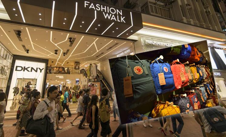 Fjällräven öppnade på Fashion Walk