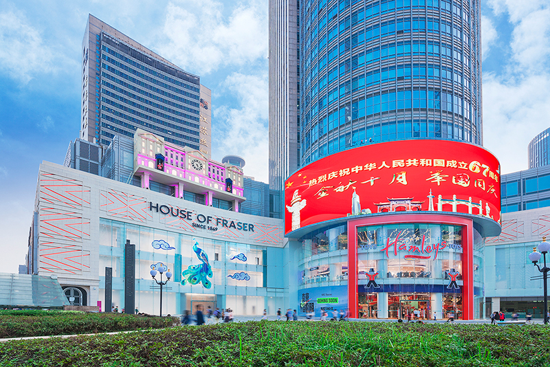 House of Fraser öppnar i Kina