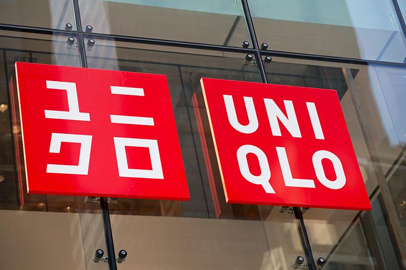Uniqlo i  samarbete med servicebutiker