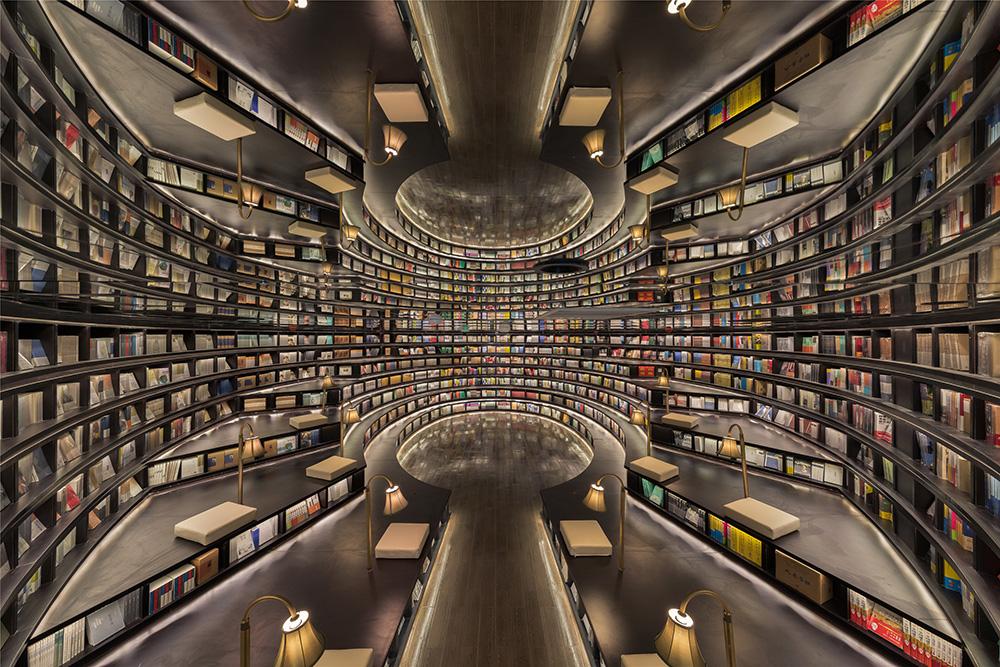 En bokhandel att vila sin själ i