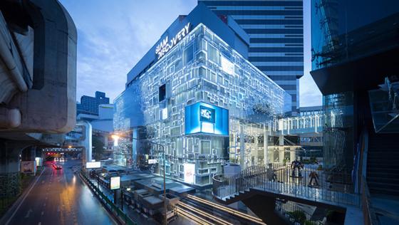 Nya strategier i framtidens köpcentrum
