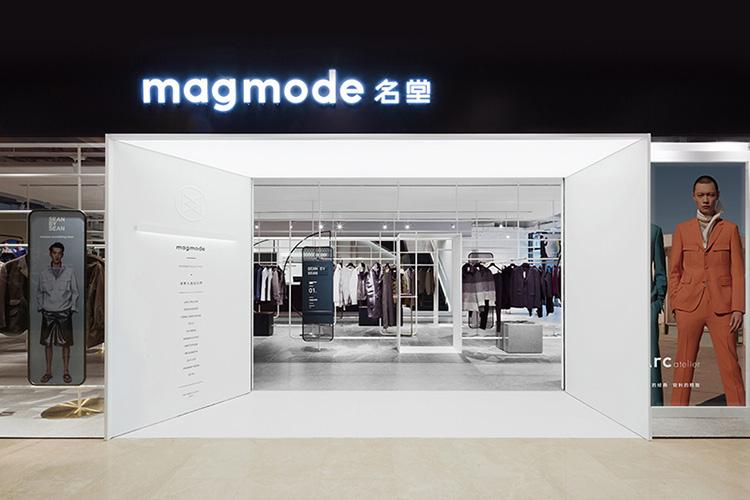 Butiken som ett tredimensionellt magasin