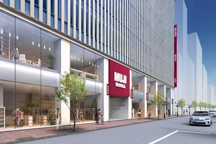 Muji öppnar rekordstort flaggskepp med hotell