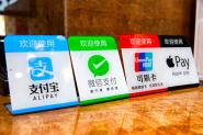 Världsomspännande stöd för Alipay