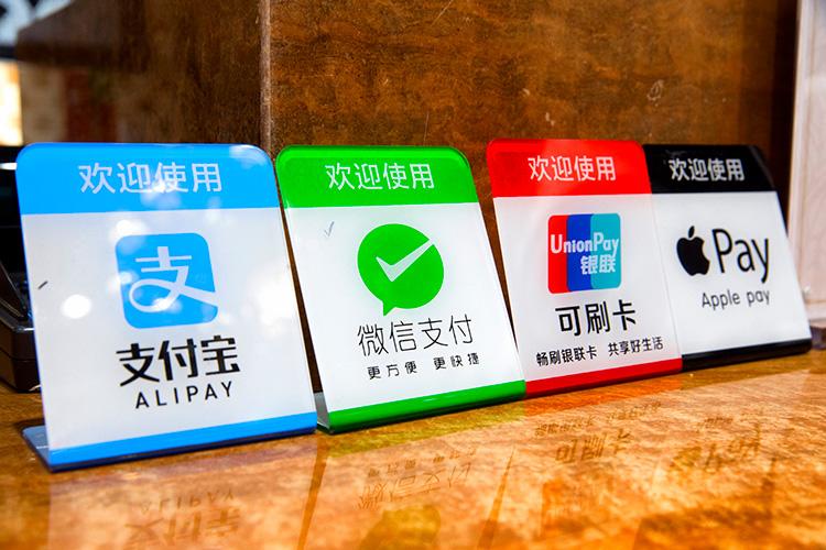 Världsomspännande stöd för Alipay i butik