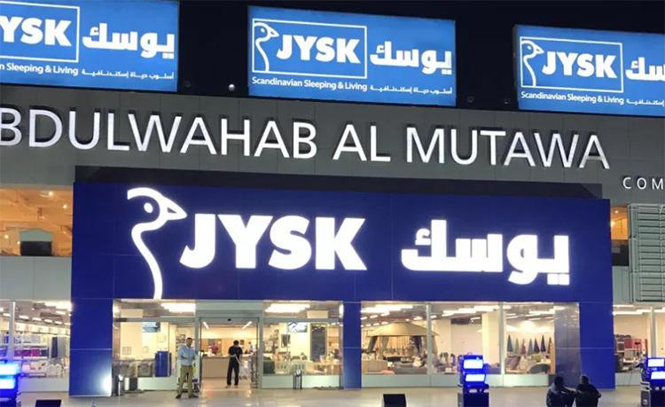 Jysk expanderar – öppnar i Kuwait