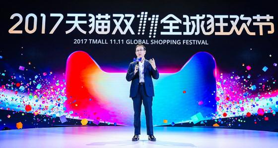 Alibaba driver trafik via gamification