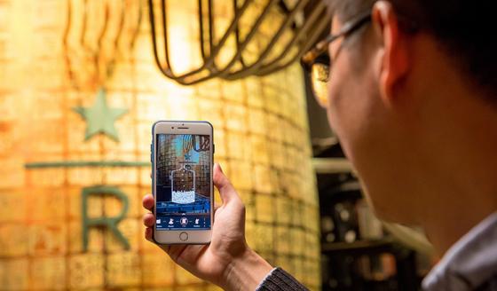 Augmented reality i Starbucks flaggskepp