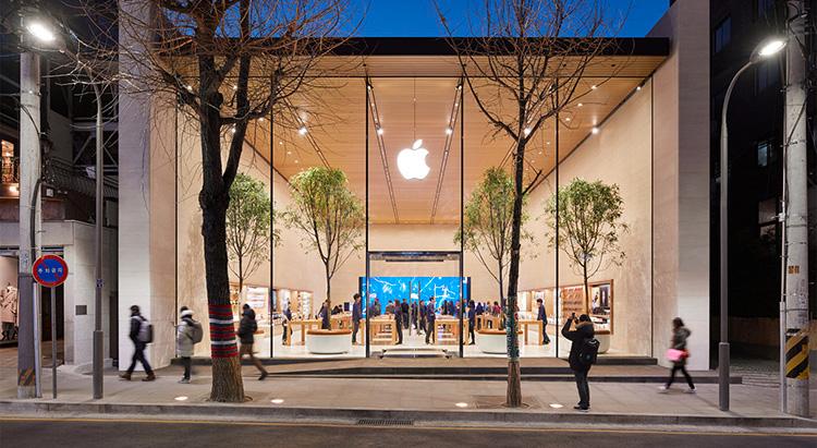 Apple Garosugil inspirerad av stadsbilden