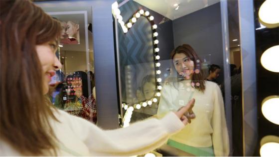Köpcentrum öppnar e-handel inne på damernas