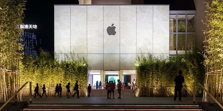 Apple har öppnat en oas i Macau
