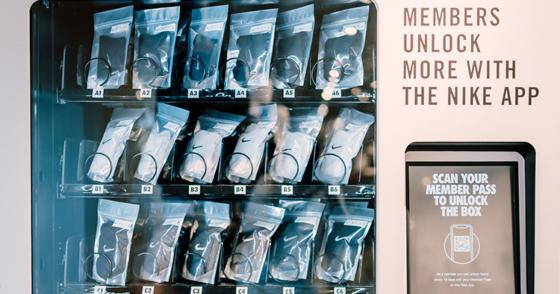 Nike personaliserar och digitaliserar