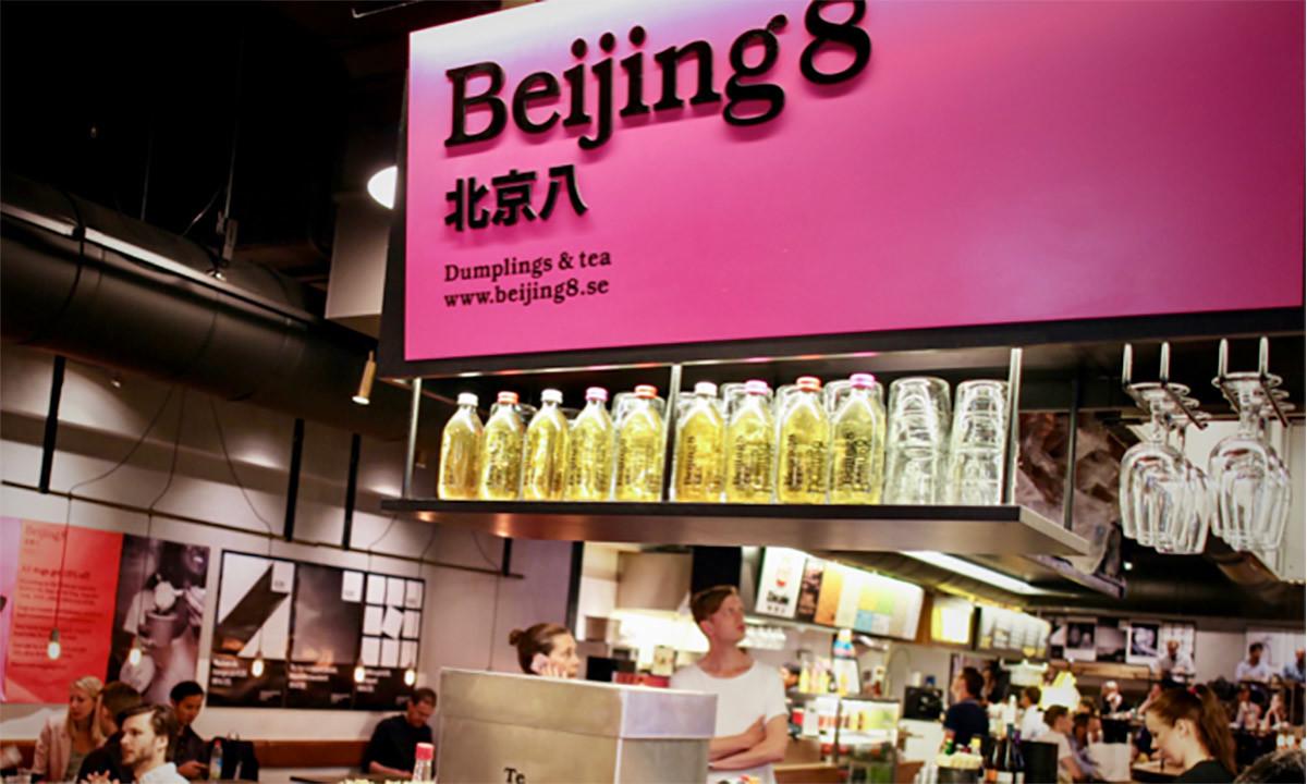 Beijing8 till Täby Centrums nya matsatsning