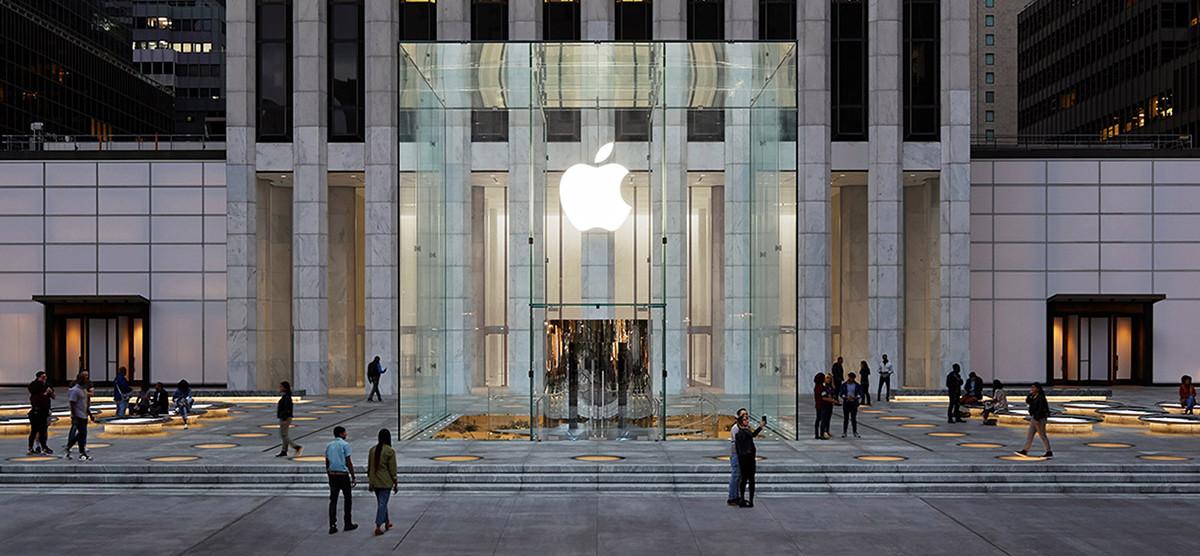 Här är Apples nyrenoverade flaggskepp