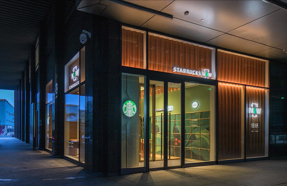 Starbucks renodlar butik för mobilen