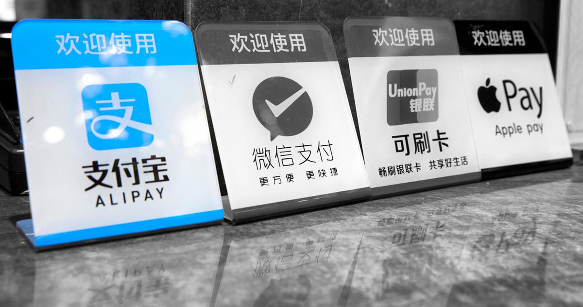 Alipay öppnas för utländska besökare