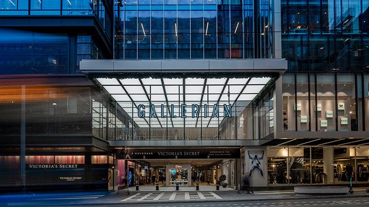 Beyond Retro öppnar i Gallerian