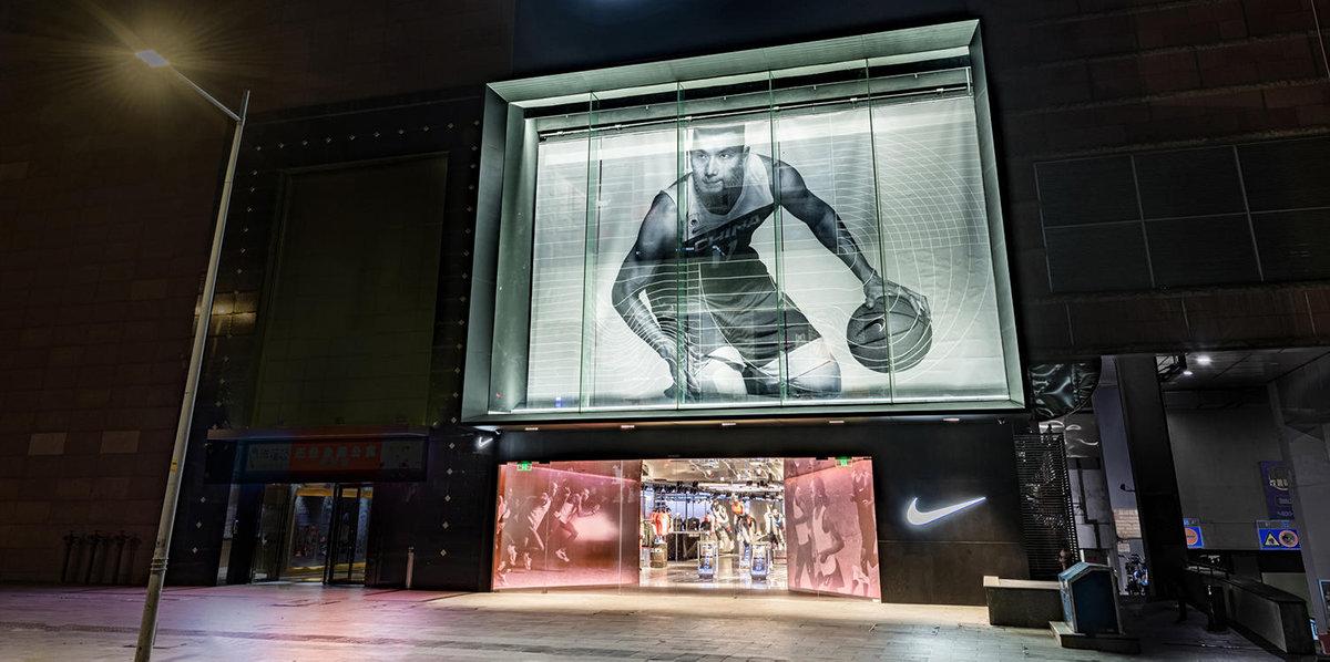 Här är Nikes nya digitala butikskoncept
