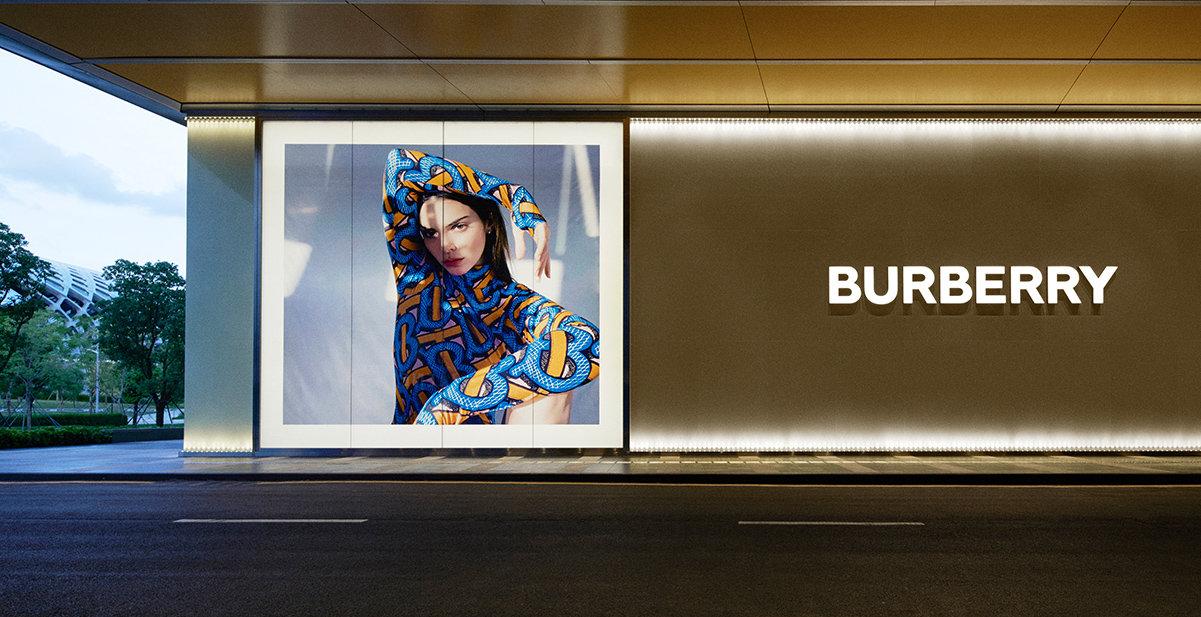 Se Burberrys nya sociala butikskoncept