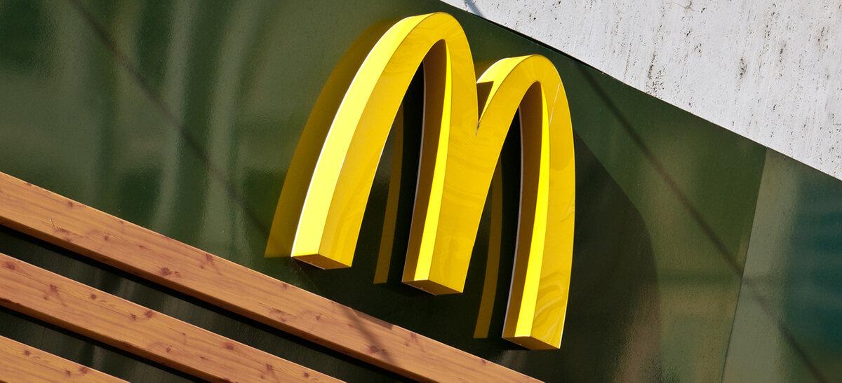 Beställ via röststyrning hos McDonald's