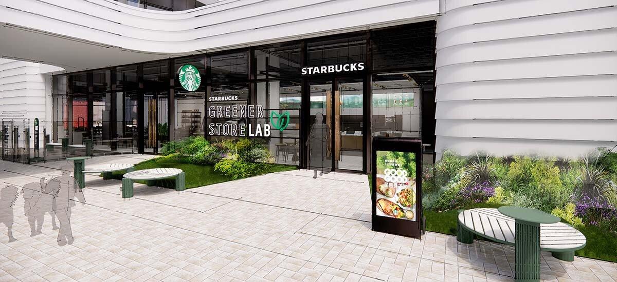 Stort miljöfokus i Starbucks gröna koncept